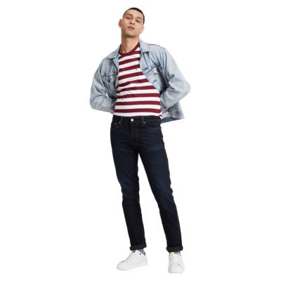 Levi's® 511™ Jeans Slim Fit - Durian OD Subtle (04511-3720)