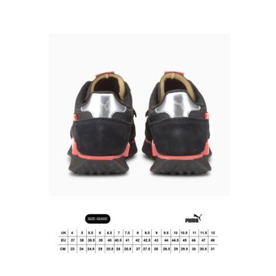 PUMA Future Rider Tulle Women Shoes - Black/ Nrgy Peach (size guide)